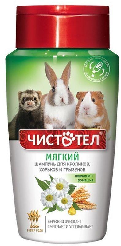 Чистотел Шампунь Мягкий C701 для хорьков, кроликов и грызунов, 220 мл