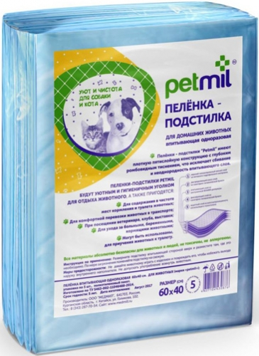 Петмил Пеленки впитывающие для собак и кошек, в ассортименте, Petmil WC