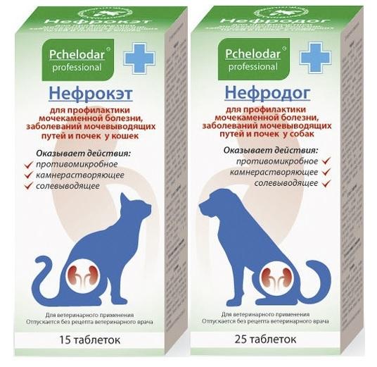 Пчелодар Таблетки для профилактики МКБ у собак и кошек, в ассортименте