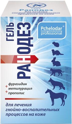 Пчелодар Гель Ранодез для лечения заболеваний кожи животных, 20 г