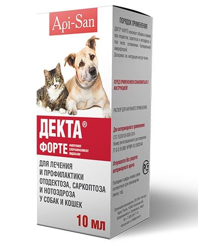 Аписан Капли ушные Декта форте для собак и кошек, 10 мл
