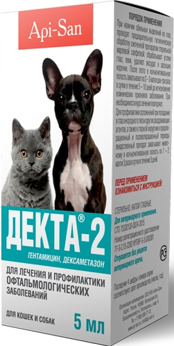 Аписан Капли глазные Декта-2 для собак и кошек, 5 мл