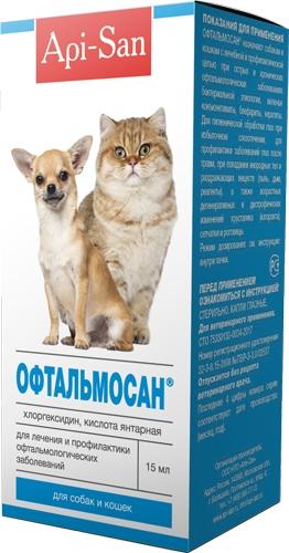 Аписан Офтальмосан для лечения и профилактики офтальмологических заболеваний кошек и собак, 15 мл