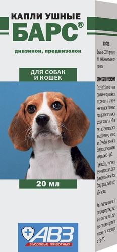 Барс Капли ушные для собак и кошек, 20 мл
