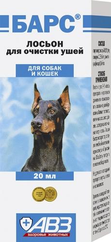 Барс Лосьон для очистки ушей собак и кошек, 20 мл