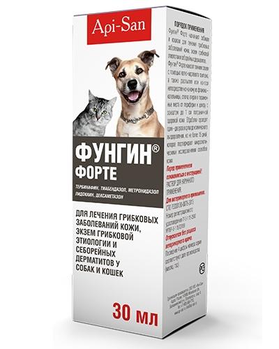 Аписан Спрей Фунгин форте для лечения лишая и других кожных заболеваний у собак и кошек, 30 мл