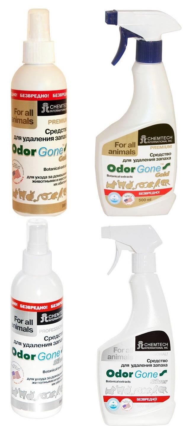 Химтек Интернешнл Жидкость OdorGone Animal для удаления запаха для всех видов животных, в ассортименте, Chemtech international