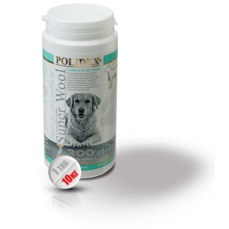 Полидекс Супер Вул плюс 2116 улучшает состояние шерсти и кожи у щенков и собак крупных пород, 300 таблеток, Polidex