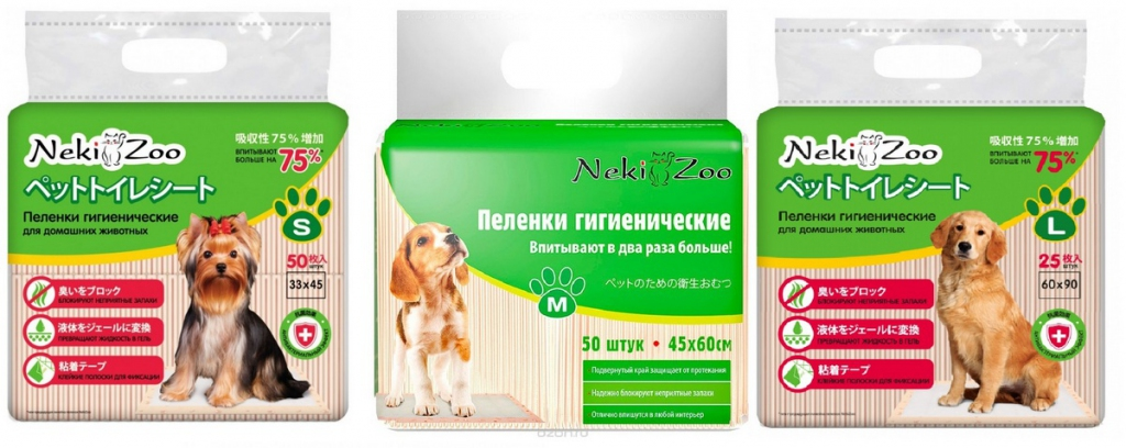 Манеки Пеленки Neki-Zoo для домашних животных, в ассортименте, Maneki