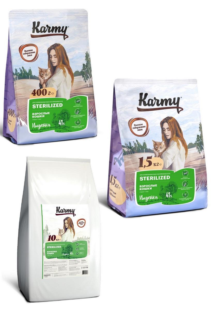 Карми Корм сухой Sterilized для кастрированных/стерилизованных кошек, Индейка, в ассортименте, Karmy