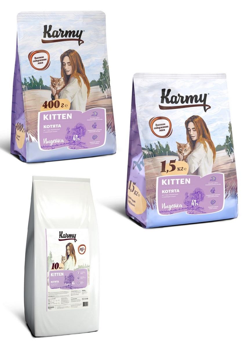 Карми Корм сухой Kitten для котят, беременных и кормящих кошек, Индейка, в ассортименте, Karmy