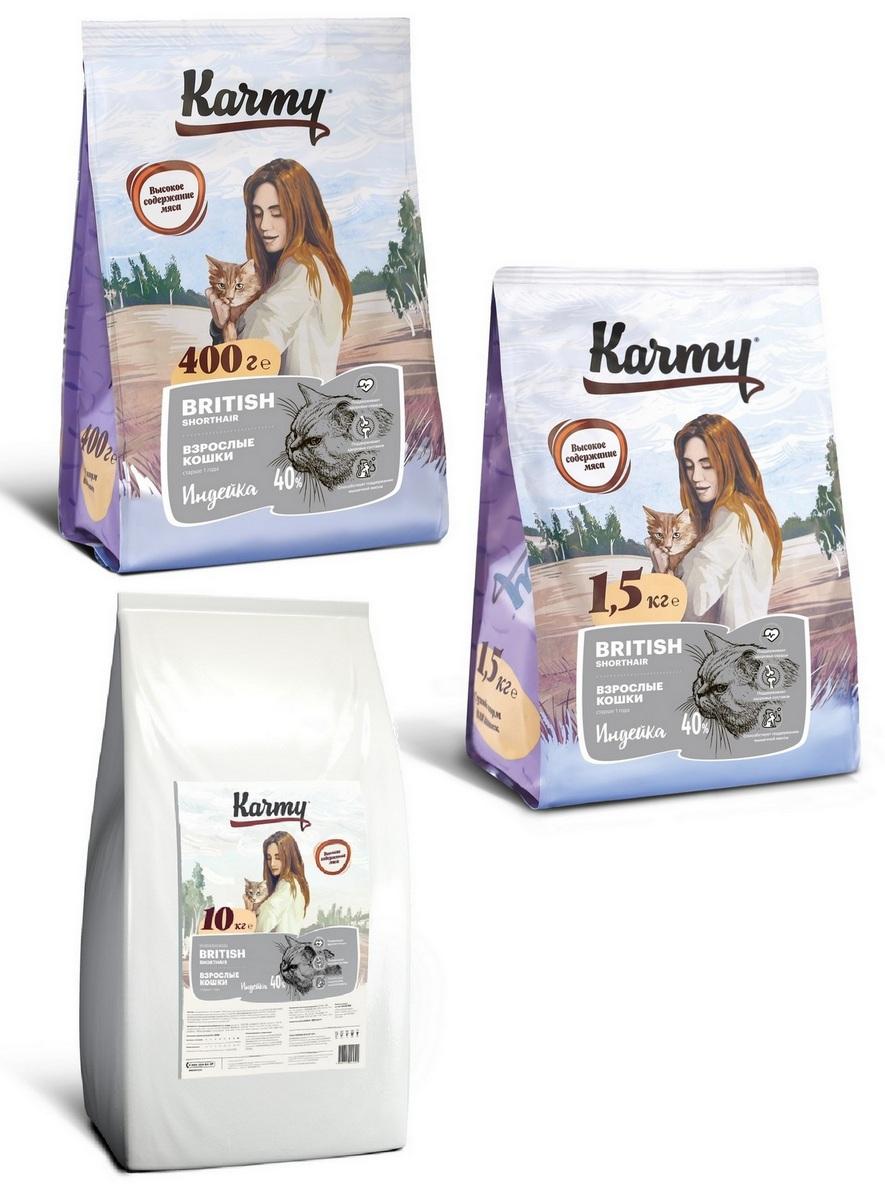 Карми Корм сухой British Shorthair для кошек породы Британская короткошерстная, Индейка, в ассортименте, Karmy