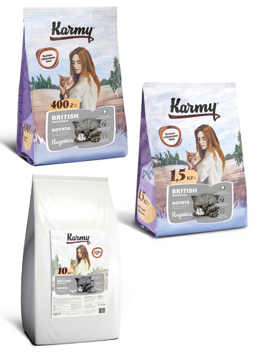 Карми Корм сухой Kitten British Shorthair для котят, беременных и кормящих кошек породы Британская короткошерстная, Индейка, в ассортименте, Karmy
