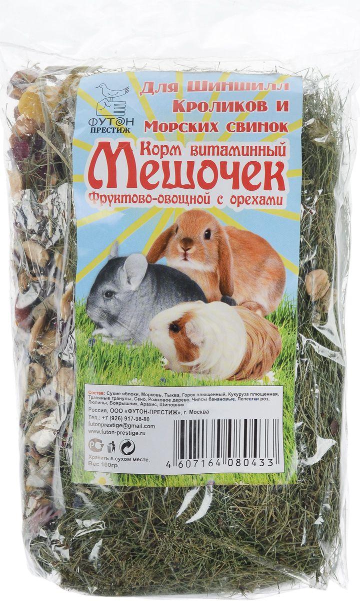 Престиж Лакомство Витаминный мешочек для грызунов, фруктово-овощной с орехами, 100 г