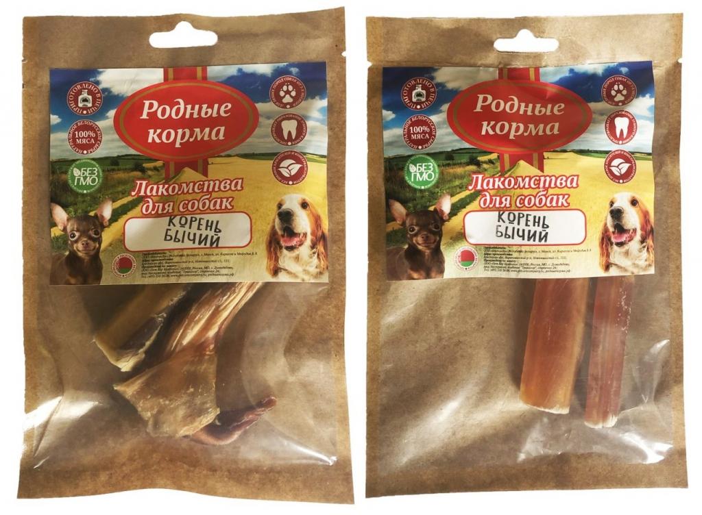 Родные Корма Лакомство Корень бычий сушеный в дровяной печи для собак мелких пород, в ассортименте, 2 штуки