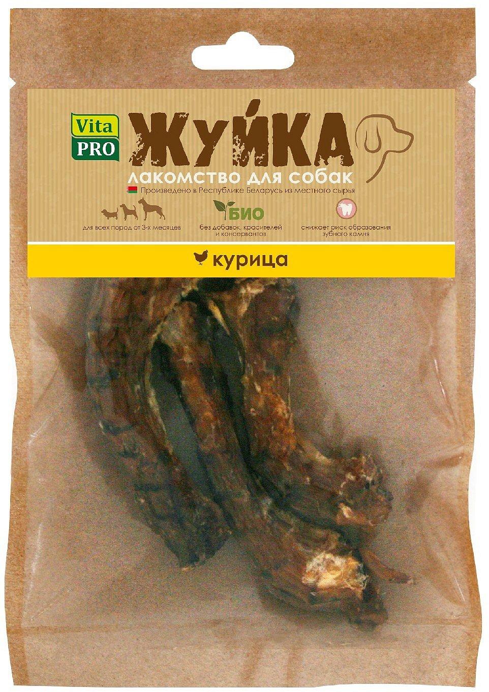 Вита Про Лакомство Жуйка для собак Шейки куриные сушеные, 35 г, Vita Pro