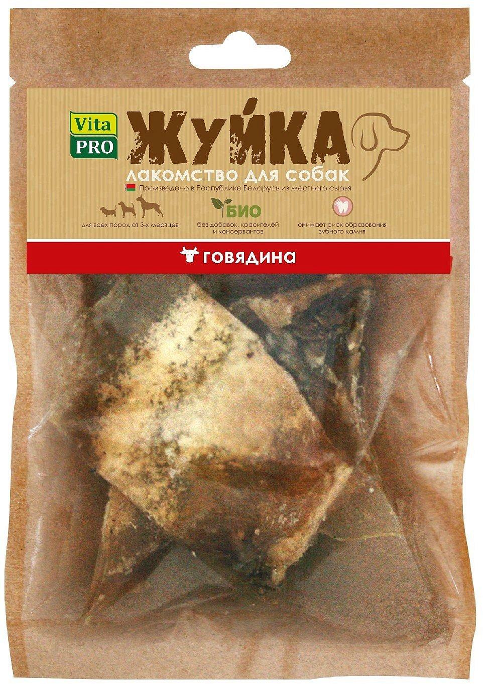 Вита Про Лакомство Жуйка для собак Хрящ лопаточный говяжий сушеный, 35 г, Vita Pro