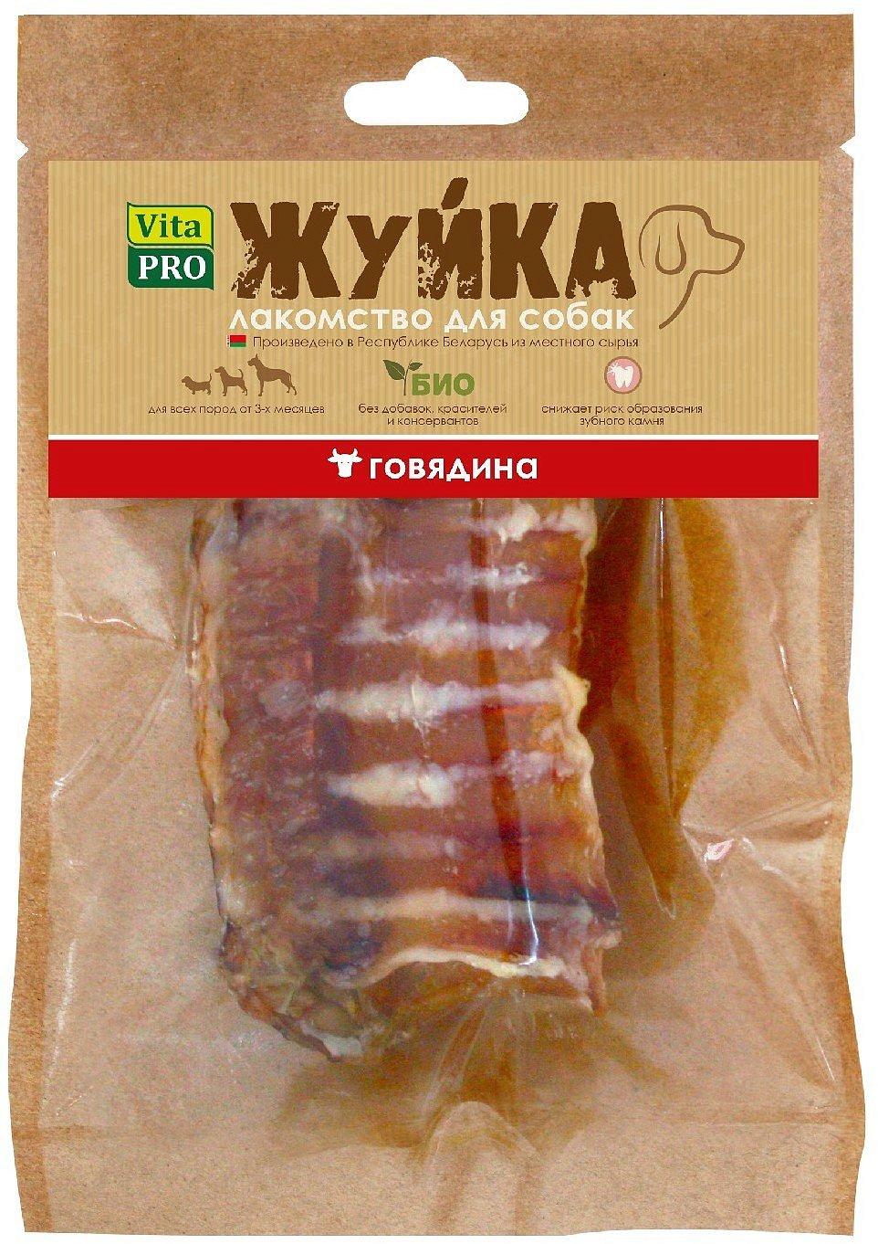 Вита Про Лакомство Жуйка для собак Трахея говяжья сушеная, в ассортименте, Vita Pro