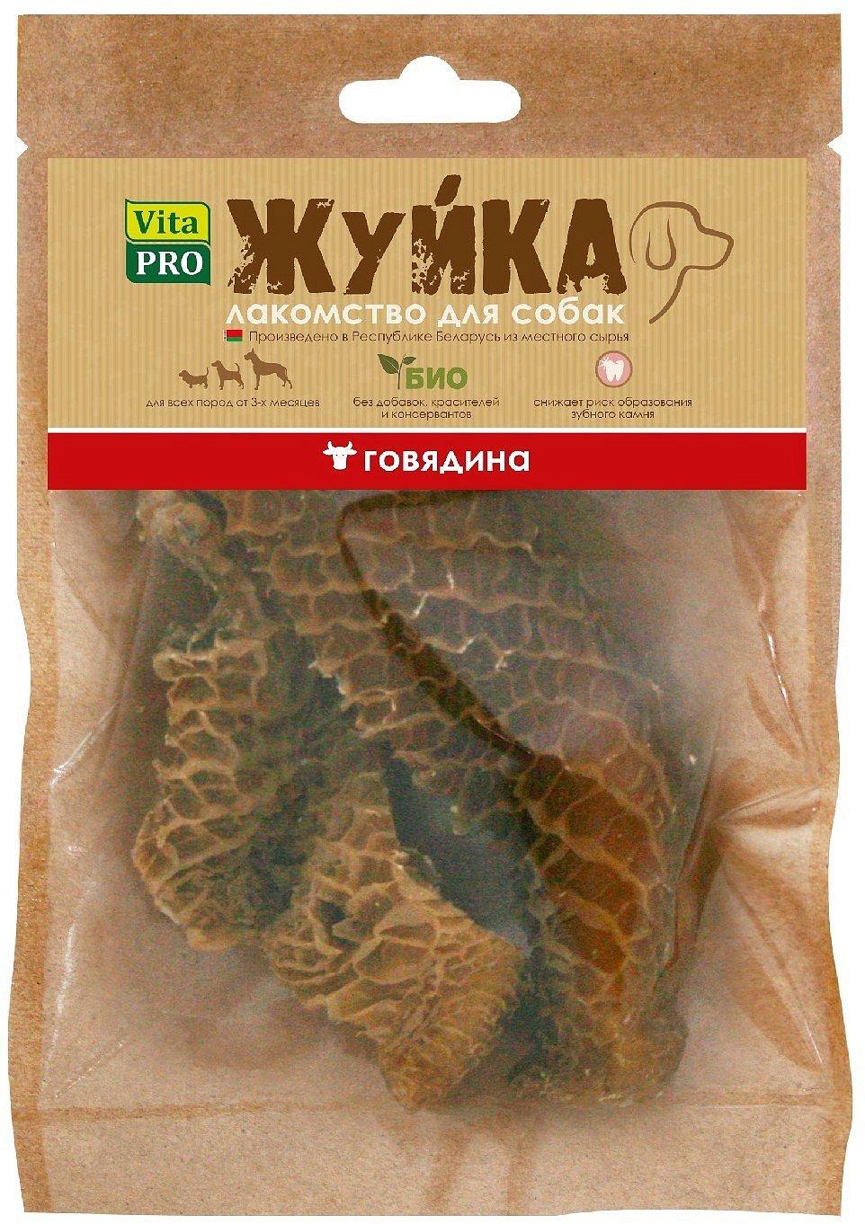 Вита Про Лакомство Жуйка для собак Рубец говяжий сушеный, в ассортименте, Vita Pro