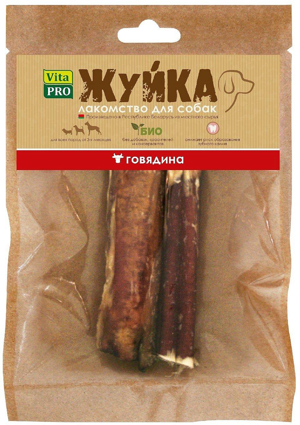 Вита Про Лакомство Жуйка для собак Корень бычий сушеный, в ассортименте, Vita Pro