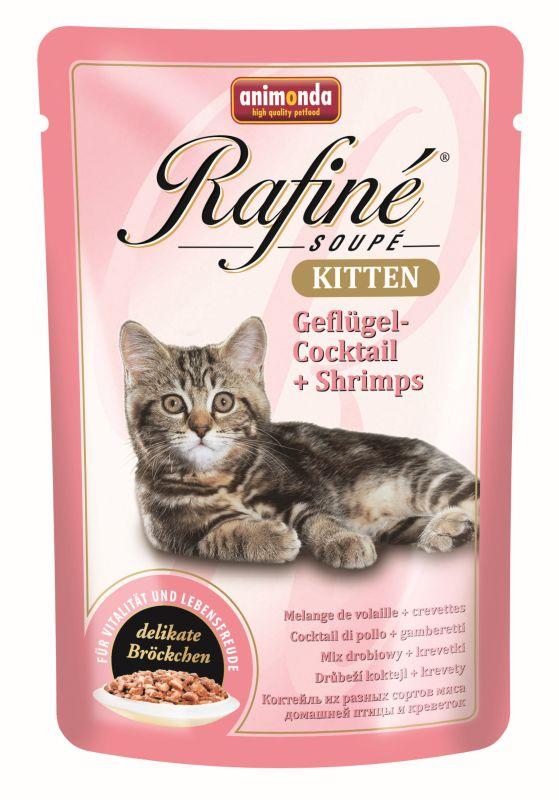 Паучи Анимонда Rafine Kitten для котят, в ассортименте, 12*100 г, Animonda