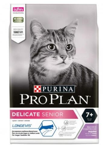 Корм Пурина Про План сухой Delicate Senior 7+ для кошек с чувствительным пищеварением старше 7 лет, с комплексом LONGEVIS, Индейка, в ассортименте, Purina Pro Plan