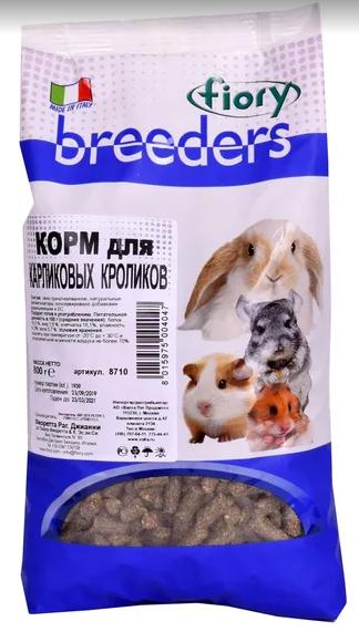 Фиори Корм Fiory Breeders гранулированный для карликовых кроликов, 800 г, Fiory