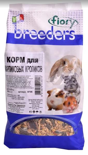 Фиори Корм Fiory Breeders для карликовых кроликов, 850 г, Fiory