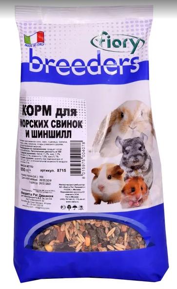 Фиори Корм Fiory Breeders для морских свинок и шиншилл, 850 г, Fiory