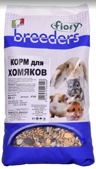 Фиори Корм Fiory Breeders для хомяков, 900 г, Fiory