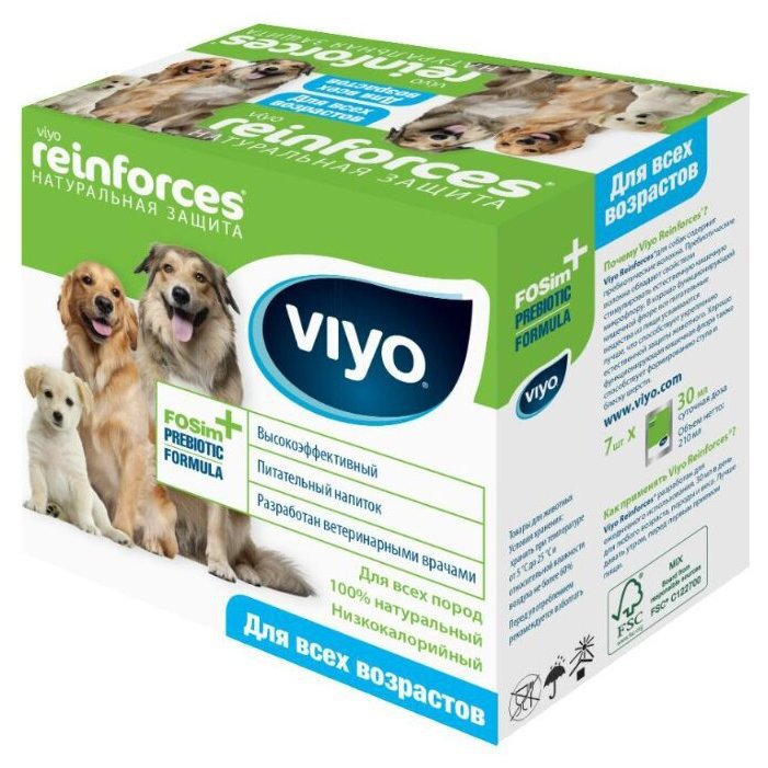Вайо Пребиотический напиток Viyo Reinforces All Ages для собак всех возрастов, коробка, 7*30 мл, Viyo