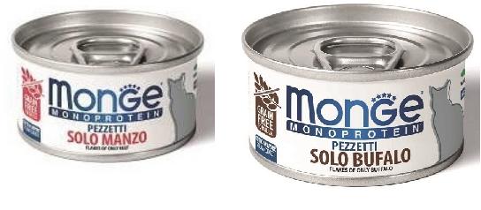 Монже Мясные хлопья Cat Monoprotein для кошек, в ассортименте, 80 г, Monge