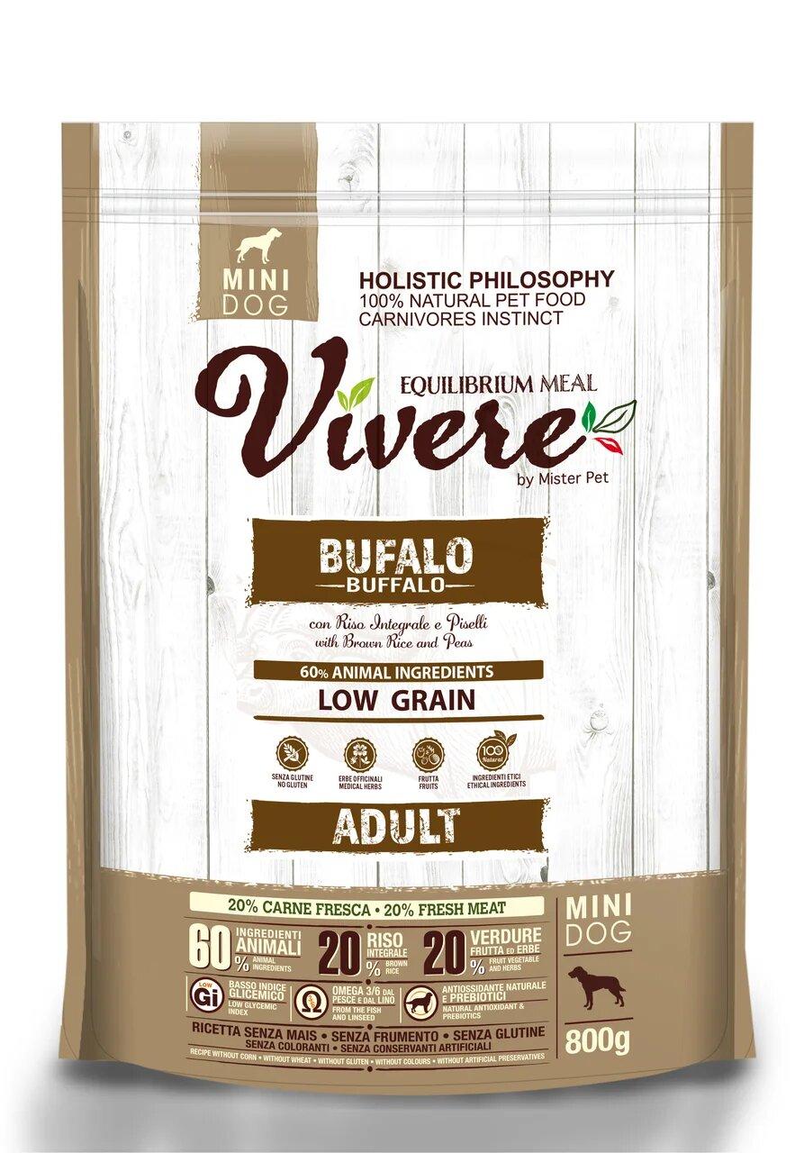 Вивере Корм сухой для собак мелких пород, Буйвол, в ассортименте, Vivere