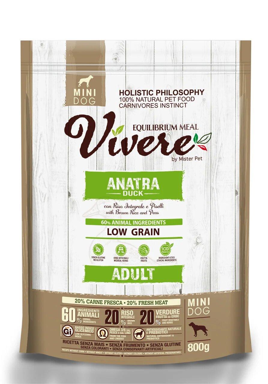 Вивере Корм сухой для собак мелких пород, Утка, в ассортименте, Vivere