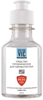 ВИК Средство Изоксид гигиеническое для обработки рук, в ассортименте, VIC