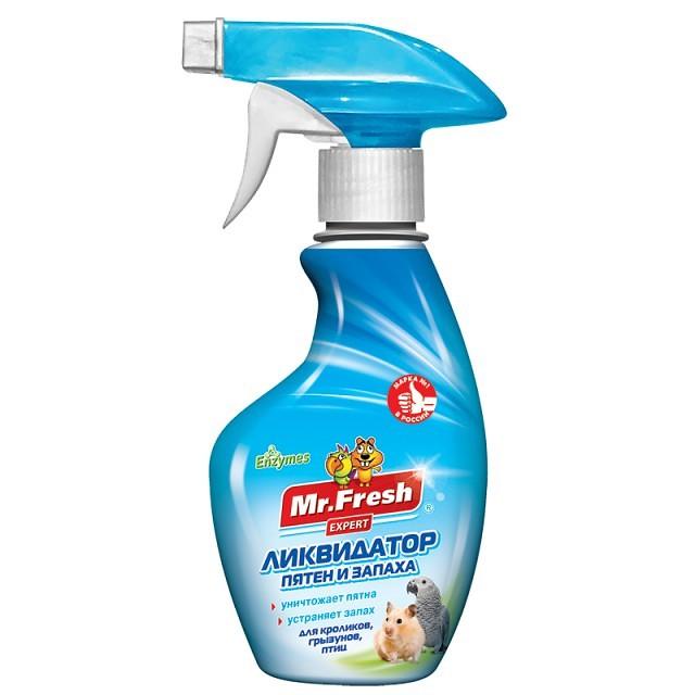Мистер Фреш Ликвидатор запаха Expert F402 для клеток птиц и грызунов 200 мл, Mr. Fresh