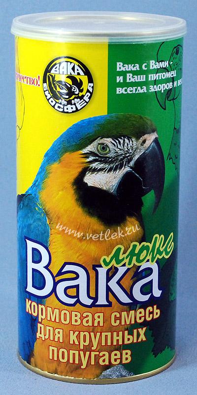 Вака Люкс Кормовая смесь для крупных попугаев, банка, 800 г