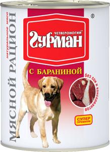 Четвероногий гурман Консервы для собак Мясной рацион, 850 г, в ассортименте
