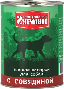 Четвероногий гурман Консервы для собак Мясное ассорти, 340 г, в ассортименте