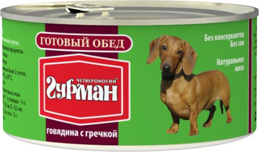 Четвероногий гурман Консервы для собак Готовый обед, 325 г, в ассортименте