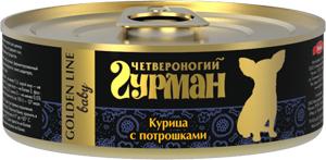 Четвероногий Гурман Консервы для щенков Золотая Линия, 100 г, в ассортименте