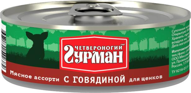Четвероногий гурман Консервы для щенков Мясное ассорти, 100 г, в ассортименте