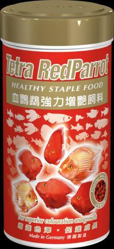 Тетра Корм Tetra Red Parrot для красных попугаев, 2 весовки, Tetra