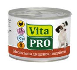 ВитаПро Консервы для щенков до 1 года, индейка, 6*200 г, VitaPro