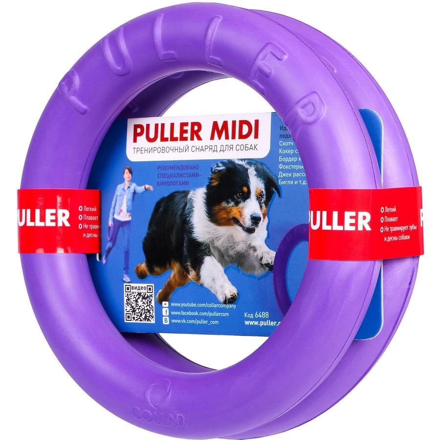 Тренировочный снаряд для животных Puller, 2 кольца, фиолетовый, в ассортименте