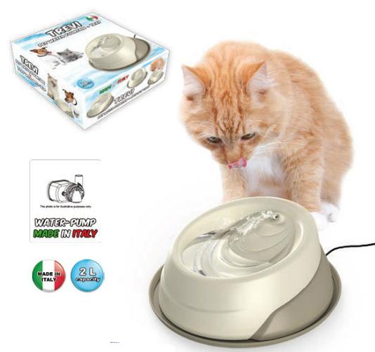 Георпласт Питьевой фонтан Trevi для кошек и собак, 33*30*14 см, объем 2 л, GeorPlast