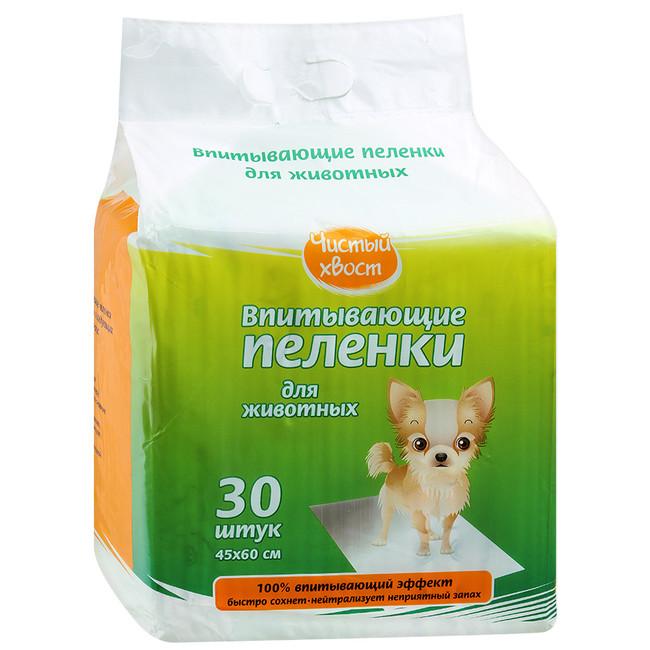 Чистый хвост Пеленки впитывающие для животных, в ассортименте, Yantai Glad Pet Products CO Ltd