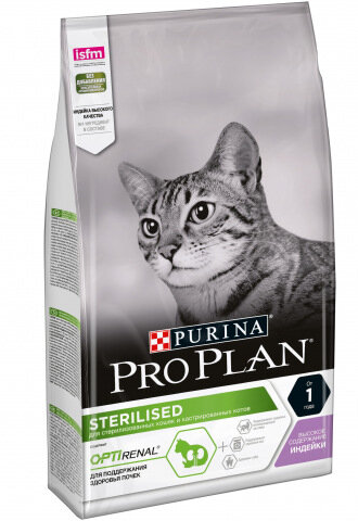 Корм Пурина Про План Sterilised для стерилизованных кошек Индейка, в ассортименте, Purina Pro Plan