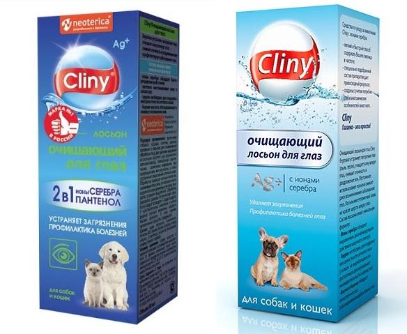 Клини Лосьон очищающий для глаз кошек, собак, кроликов, хорьков,, 50 мл, Cliny