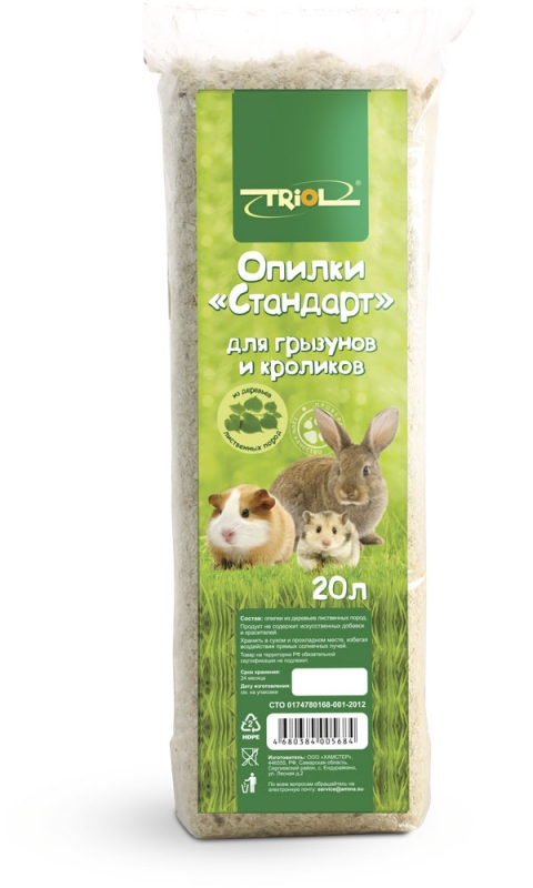 Триол Опилки для грызунов, кроликов, других животных, объем 20 л, в ассортименте, Triol